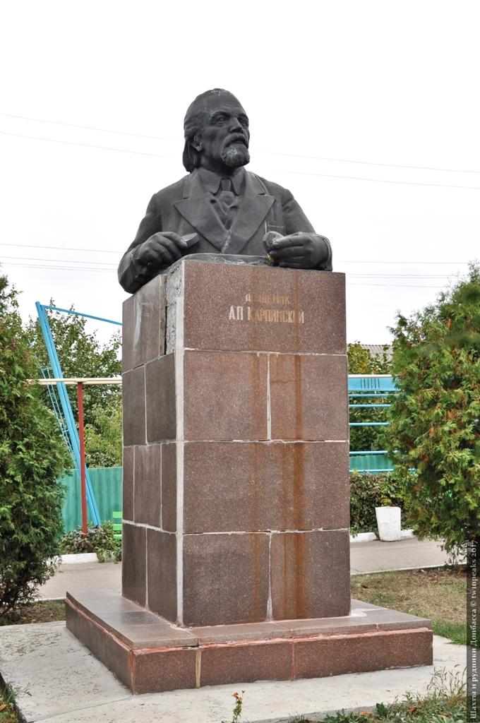 Памятник академику А.П. Карпинскому в г. Соледар