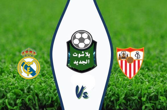 نتيجة مباراة ريال مدريد واشبيلية اليوم 21-09-2019 الدوري الاسباني