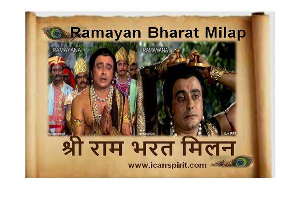 Bharat Milap