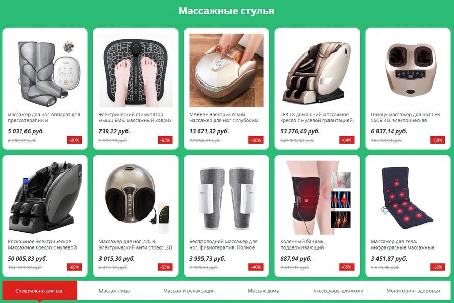 https://clck.ru/PvBeS