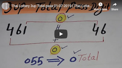 Thai Lottery 3up Total pass 001 VIP direct winning sets Trick 01 July 2019