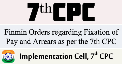 Pay-Arrears-as-per-7th-CPC