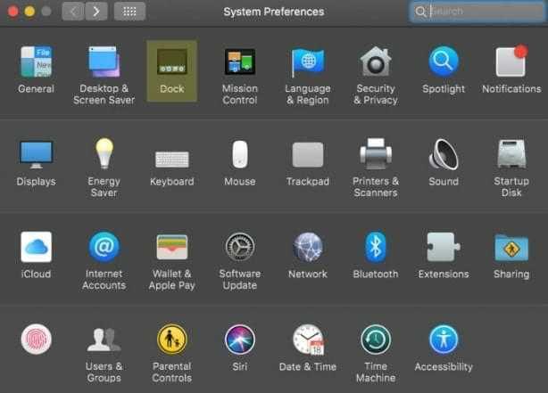 macOS Mojave: كيفية إيقاف تشغيل أو تشغيل التطبيقات الأخيرة  في Dock