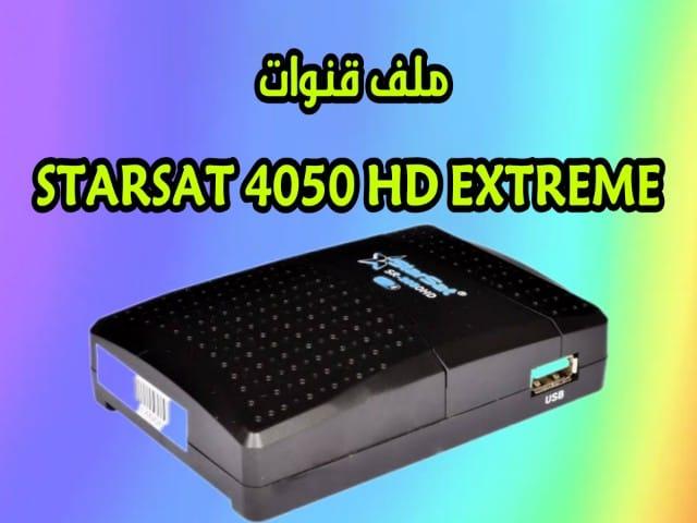 ملف قنوات-جهاز ستارسات - STARSAT 4050HD EXTREME - starsat