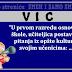 """VIC: """"U prvom razredu osnovne škole, učiteljica postavlja pitanja iz opšte kulture svojim učenicima:..."""""""