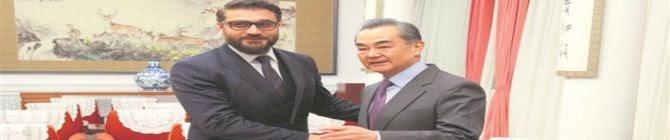China's Taliban Outreach Worries Kabul