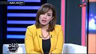 برنامج خاص كلام تانى حلقة 4-8-2017 مع رشا نبيل
