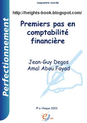 Télécharger Livre Gratuit Premiers Pas en Comptabilité Financière pdf