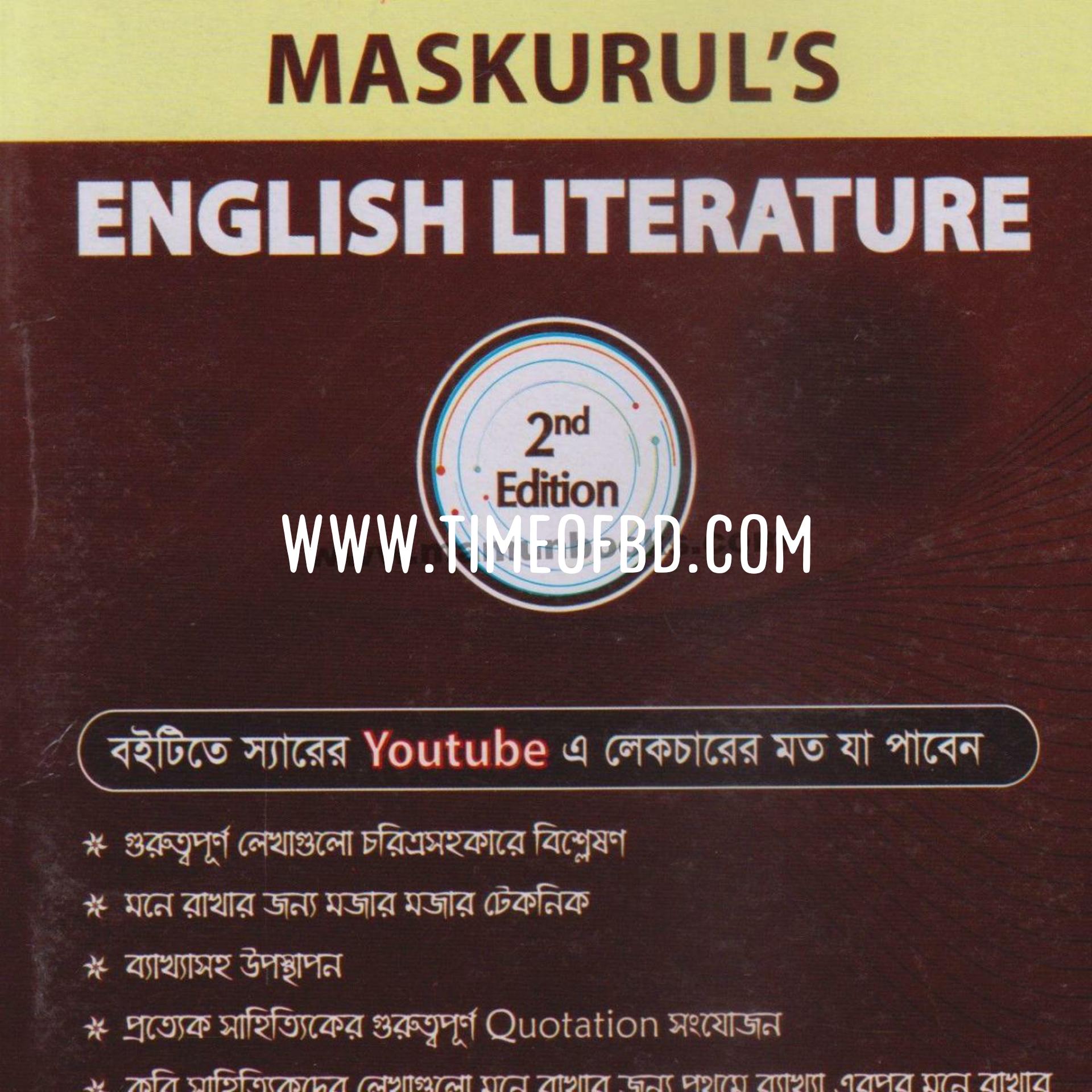 maskurul's english literature book,maskurul's english literature book pdf,maskurul's english literature,maskurul's english literature online order link