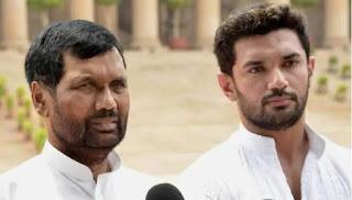 LJP का बड़ा बयान- कार्यकर्ता चाहते हैं पार्टी 143 सीटों पर लड़े चुनाव, चिराग बने CM का चेहरा