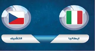 مواجهة مباراة إيطاليا وجمهورية ألتشيك الودية اليوم