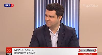 """Συνέντευξη Μάριου Κάτση στην ΕΡΤ στην εκπομπή """"ΑΠΕΥΘΕΙΑΣ"""" (ΒΙΝΤΕΟ)"""