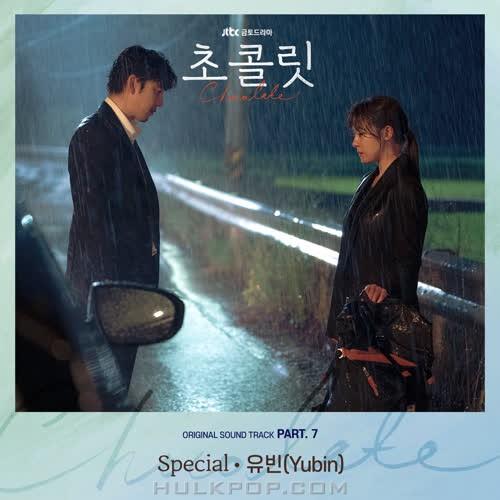 Yubin – Chocolate OST Part. 7