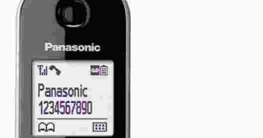 gaixample.org Panasonic KX-TG6821 Telephones, VoIP & Accessories ...