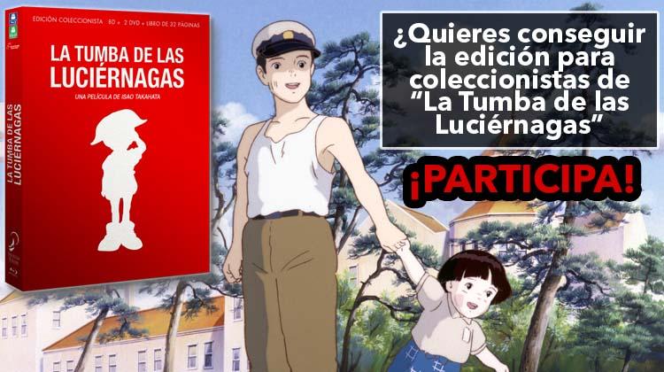 """Concurso """"La Tumba de las Luciérnagas"""""""