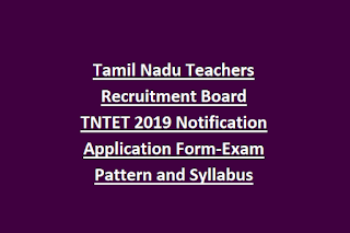 Tamil Nadu Teachers Recruitment Board TNTET 2019 Notification Application Form-Exam Pattern and Syllabus