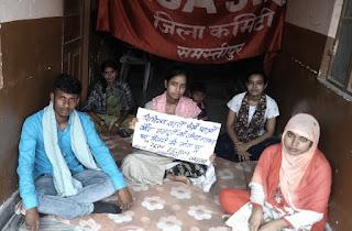 छात्र राहत कार्य योजना और प्रवासी श्रमिक कार्य योजना की घोषणा करे सरकार  - सुनील।
