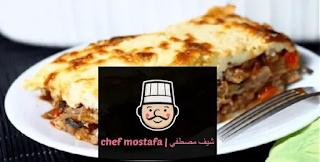 Moussaka Bechamel