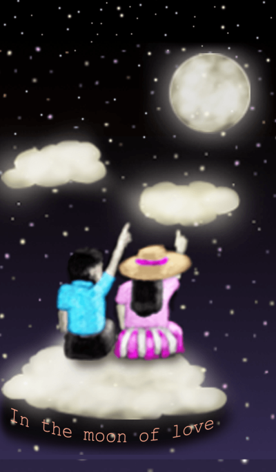 In the Moon of Love