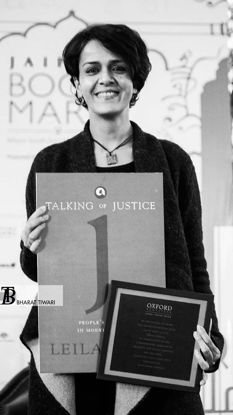 In its first year, the prize was given to designer Bena Sareen for the book, Talking of Justice by author Leila Seth, published by Aleph.