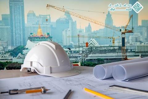 خدمة البناء والتشييد