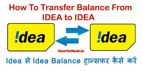 How To Transfer Balance From Idea To Idea. Hubbard Forge Lighting Water Heaters Portland. The Planet Web Hosting Mustang Insurance Cost. Virtual Gastric Band Reviews. Va Fixed Mortgage Rates Dollar Tree Baltimore. Student Loan For Graduate School. Learn New English Words Everyday. Bainbridge State College Air Condition System. Membership Database Software