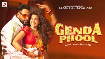 Genda Phool Song Lyrics - Badshah