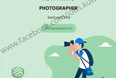 مطلوب مصور photoGrapher من داخل الكويت للمقميين والكويتيين