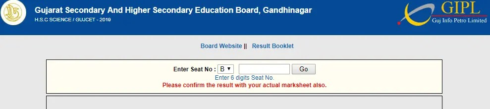 How To Check Name Wise GSEB HSC 12th Results 2020-2021