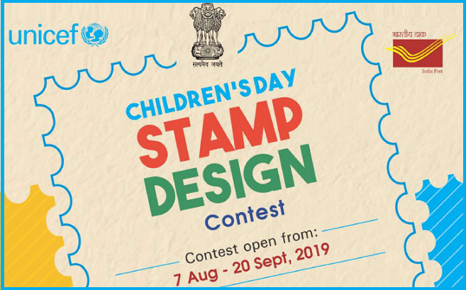 Stamp Design Competition for School Students by India Post