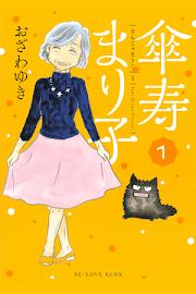 Sanju Mariko