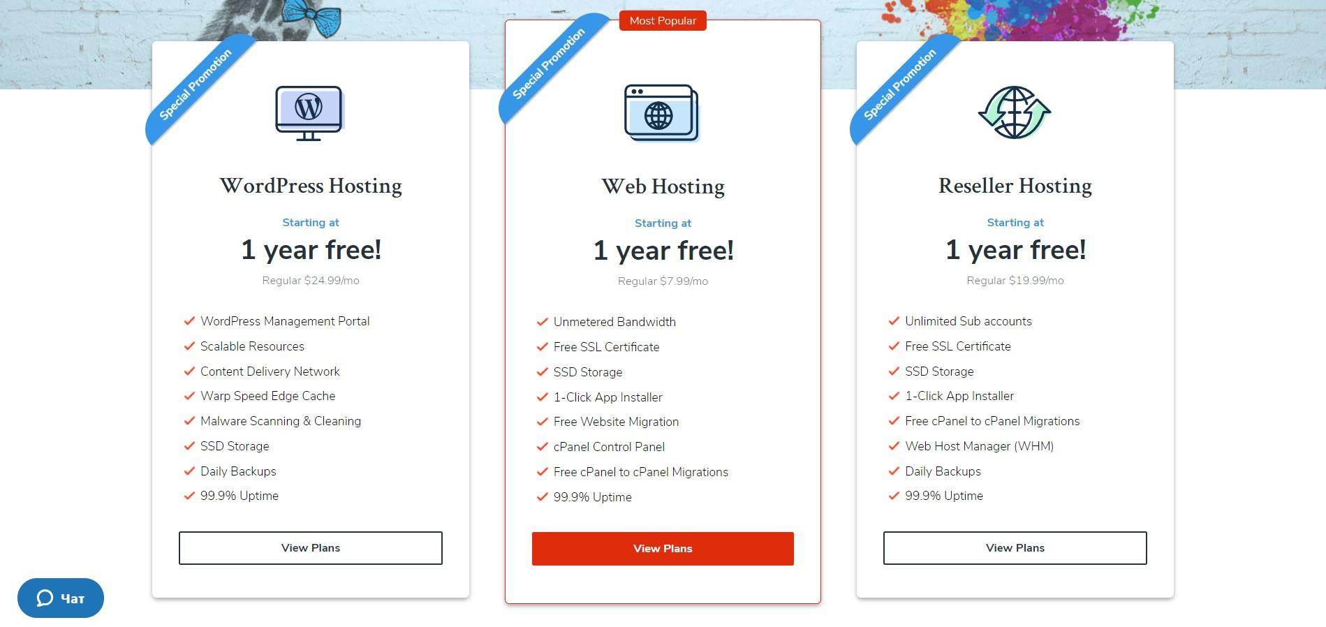 Cara mendapatkan hosting gratis dengan spesifikasi dewa selama 1 tahun