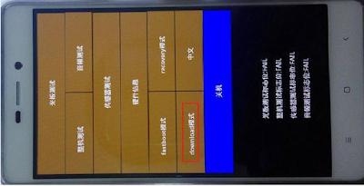 Flashing ROM Distributor Xiaomi Redmi  3/Pro Ke Rom Global/Chine Tanpa UnbootLoader