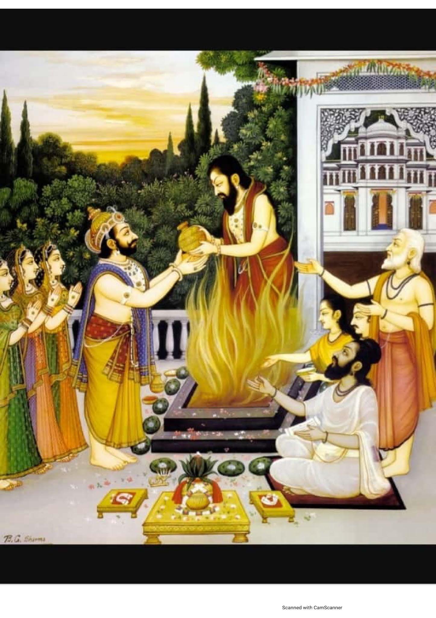 Ayodhya Street Wall Decoration - Sree Ram Charitra Manas images