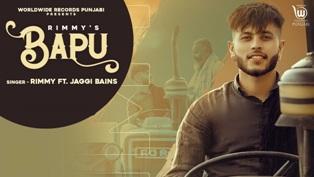 Bapu Lyrics - Rimmy Ft. Jaggi Bains