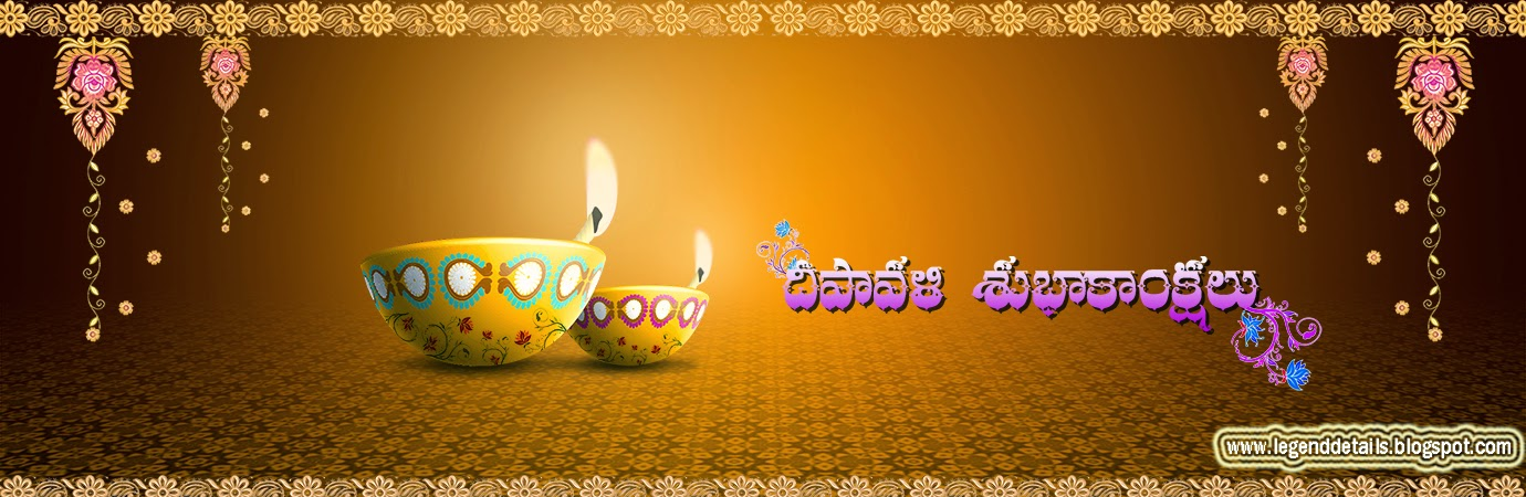 Diwali greetings in telugu deepavali greetings in telugu diwali greetings deepavali greetings in telugu diwali sms importance of diwali or deepawali m4hsunfo