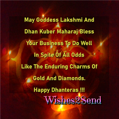Business Dhanteras Wishes