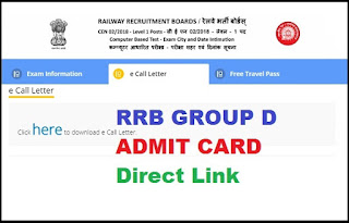 Direct Link to Download RRB Group D Admit Card - Active