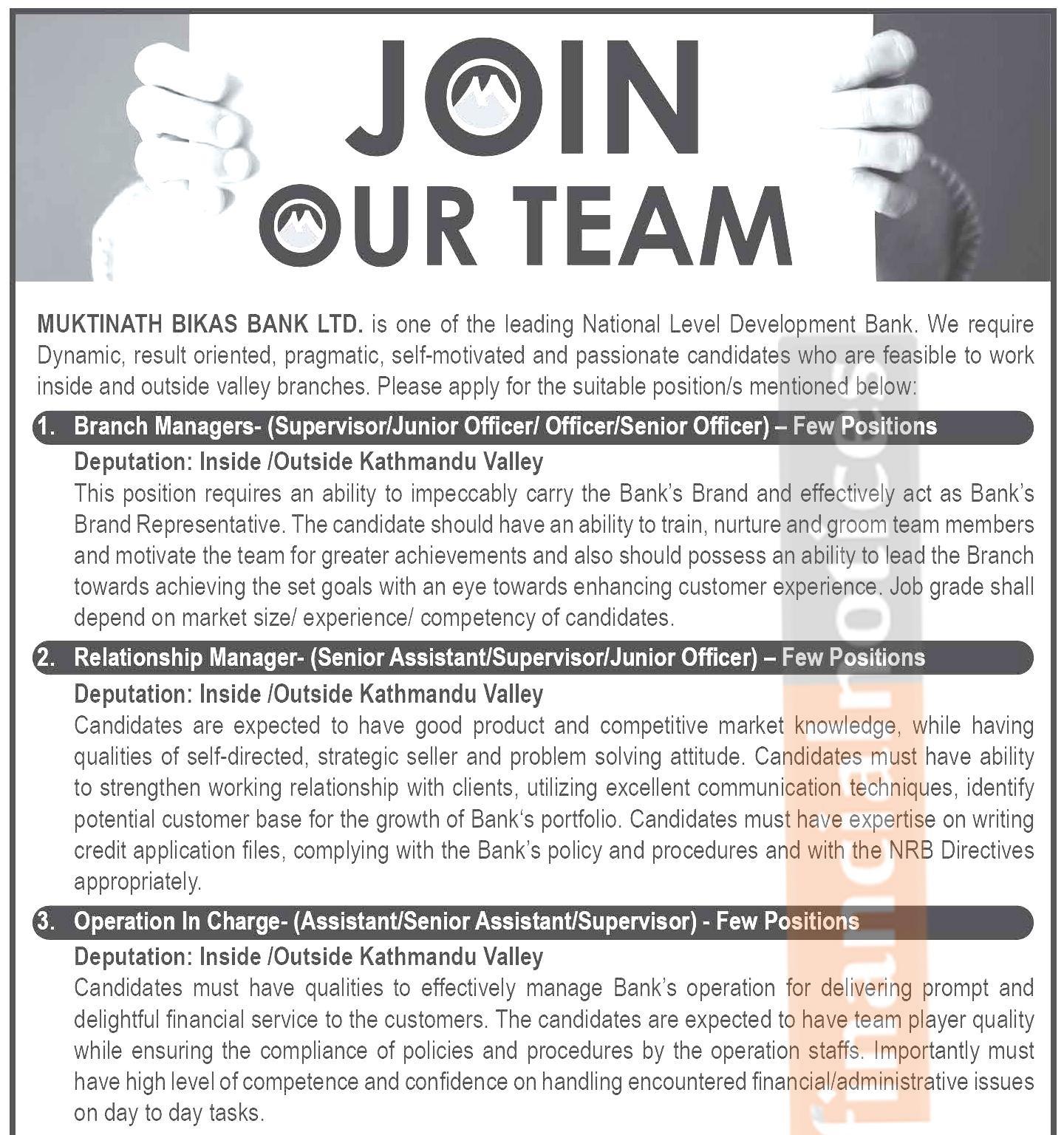 Muktinath Bikash Bank Vacancy