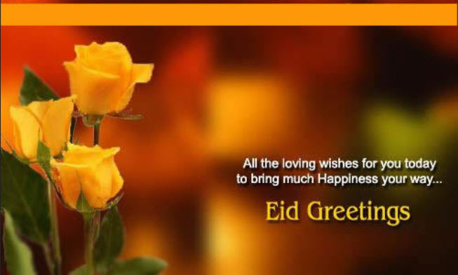 Eid al-Adha Quotes Greetings pictures 2017