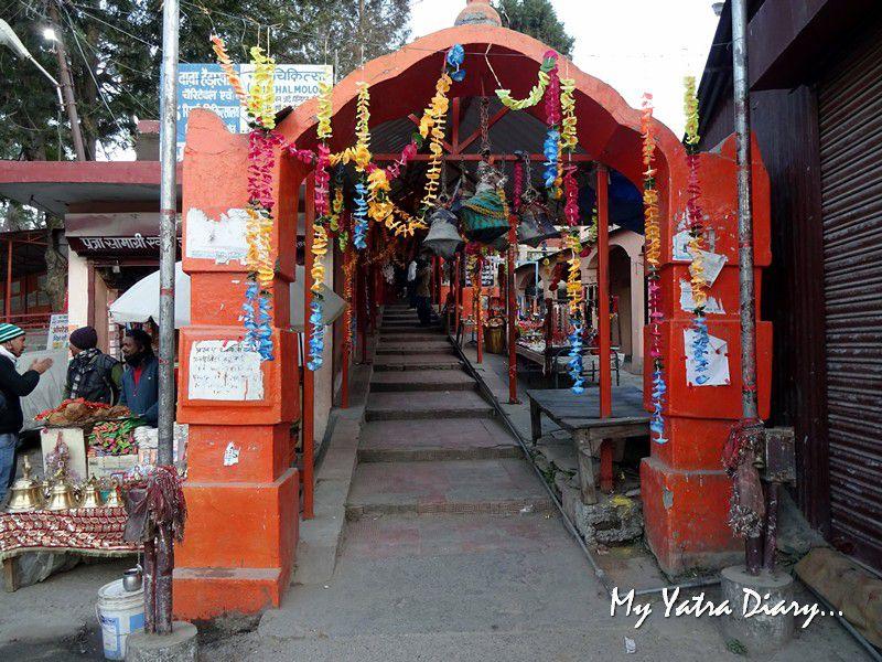 Main entrance to the Chitai Golu Devta Temple Almora Uttarakhand