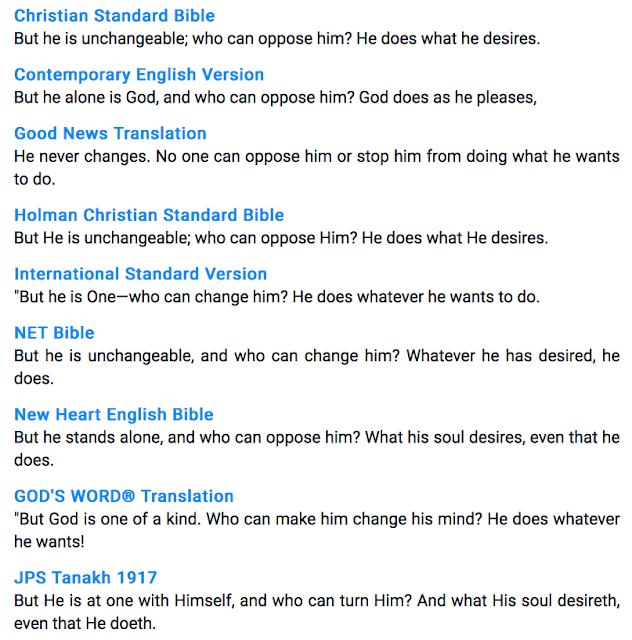 The (unique) WORDS by Job 23:13, GOD is ONE BEING with NO MEDIATOR!