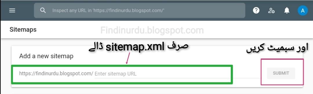 sitemap me blog ka sitemap.xml add kare
