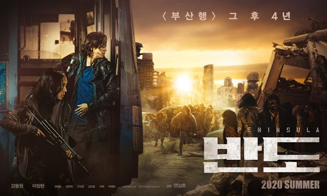 """Director Yeon Sangho's next film """"PENINSULA,"""" which connects """"Train to Busan,"""" began its first step by unveiling the poster."""