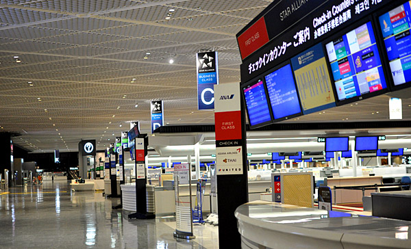 Review of Narita Airport