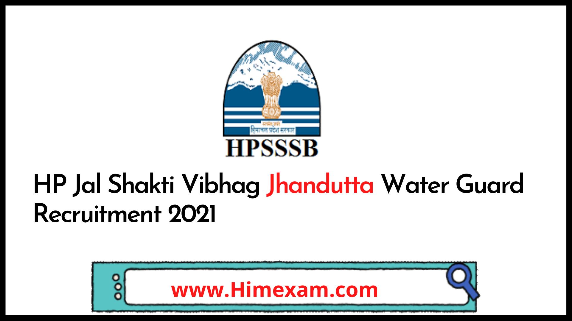 hp jal shakti vibhag jhandutta Water Guard Recruitment 2021