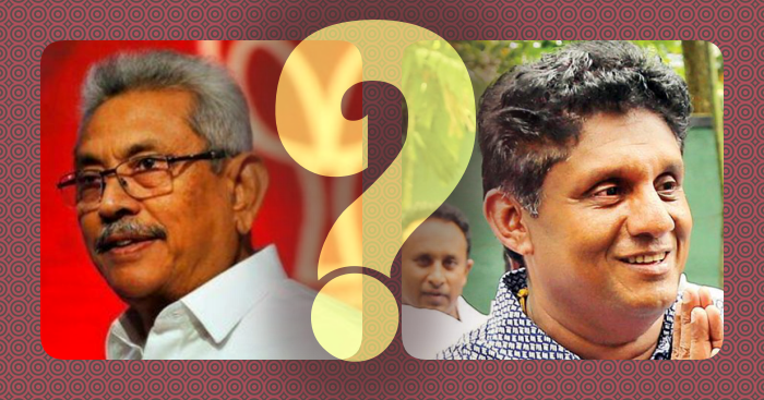 https://www.gossiplankanews.com/2019/11/gota-sajith-weak-points.html