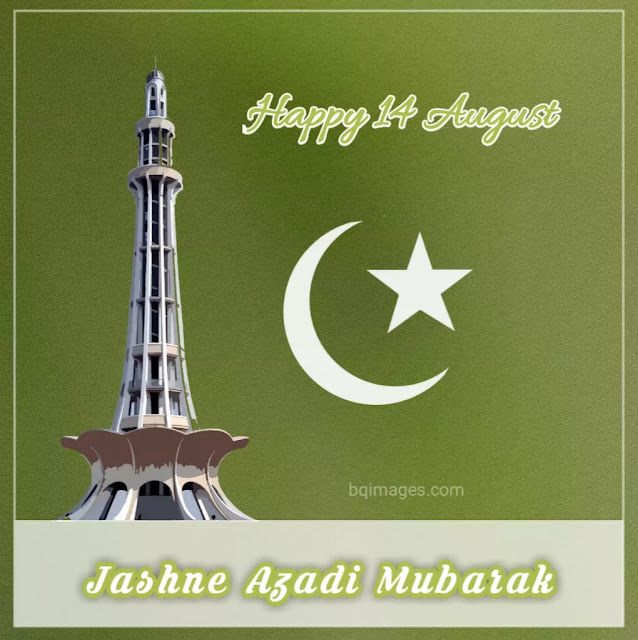 14 august independence day dp