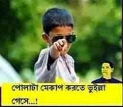 bangla photo comment zip file