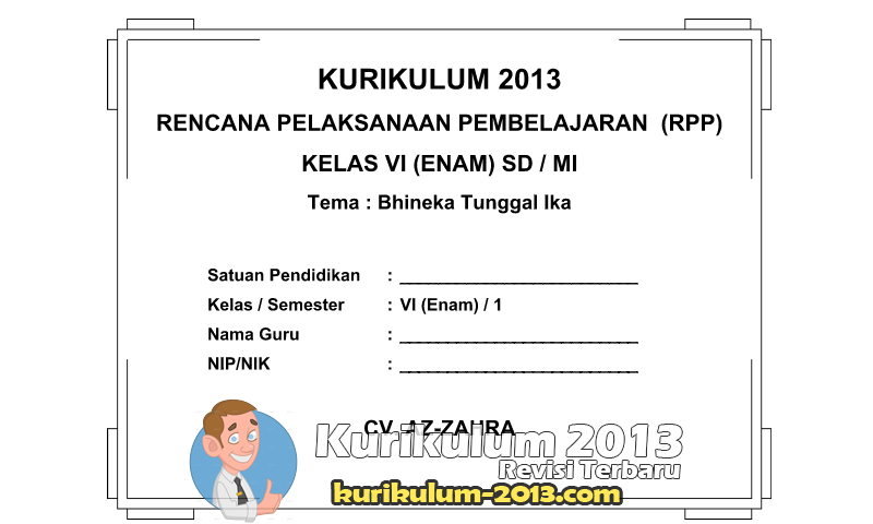 Update Download Gratis RPP dan Silabus Kurikulum 2013 - RPP Kurikulum 2013 SD